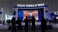 China's President Xi Jinping is shown on a screen during the World Internet Conference (WIC) in Wuzhen